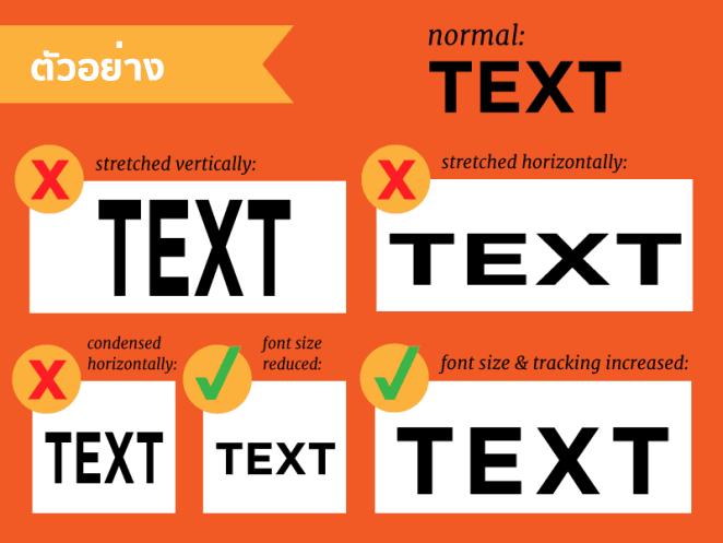 typography-mistakes-3-662x497 copy