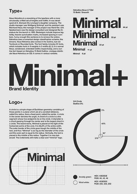 poster-minimal-13