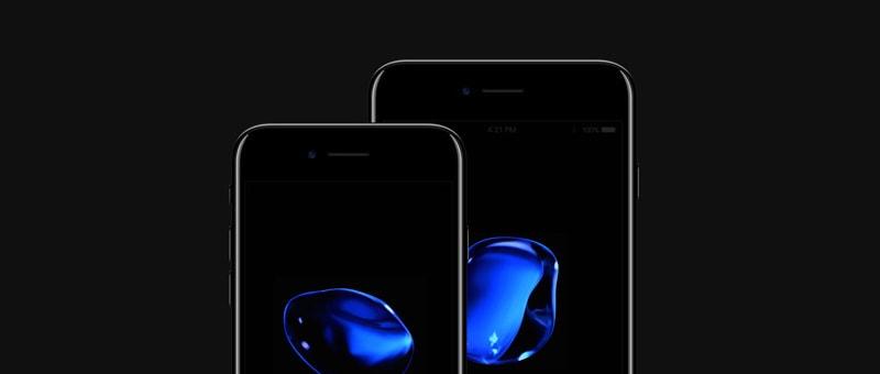 iphone-7-mockup-4